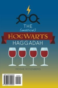 hogwarts haggadah