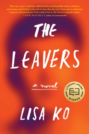 The Leavers by LisaKo
